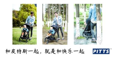 北京黑科技婴儿车测评网