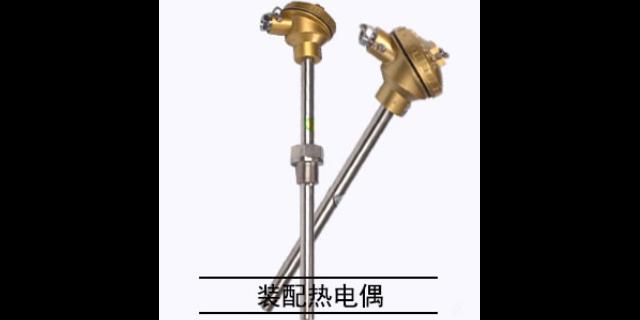 連云港S型熱電偶廠家直銷,熱電偶