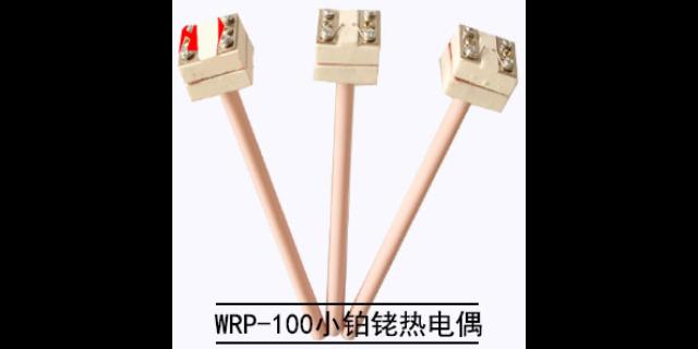 上海直角熱電偶廠家 真誠推薦 江蘇楚天自動化儀表供應
