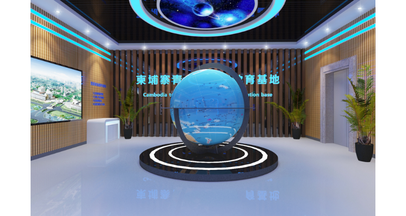 泰州科技展品设计公司 来电咨询 江苏华辰教学设备供应