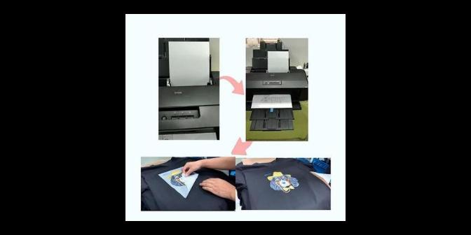 盐城二手白墨烫画打印机采购制度「江苏极付信息供应」