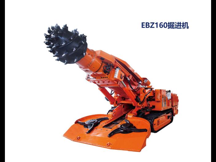 湖南單支撐式掘進機供應商家 值得信賴 江蘇佳煤機械供應