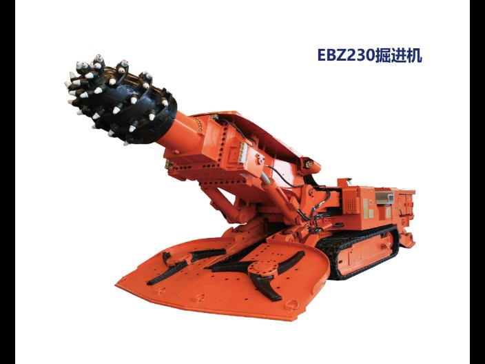 徐州双护盾掘进机厂家直销 来电咨询 江苏佳煤机械供应