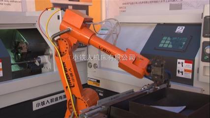 淮安机床生产厂家 江苏金诺科技供应