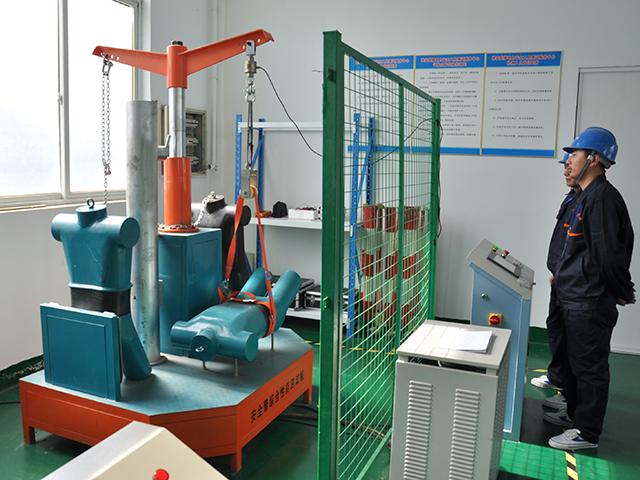 河南电力安全工器具质量监督检验测试中心