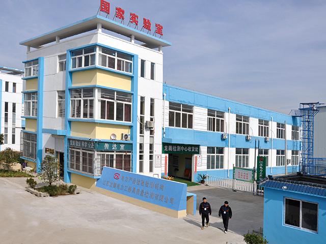 河北電力安全檢測機構 推薦咨詢  江蘇龍騰電力檢測供應