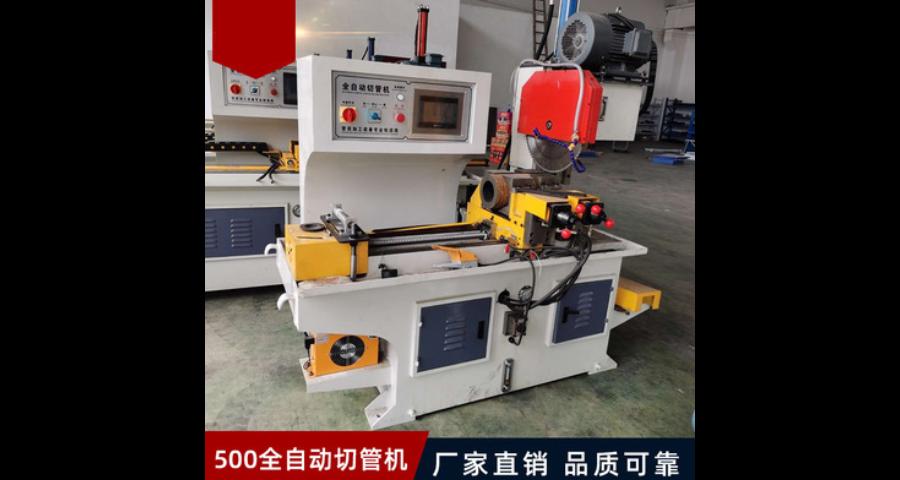 蘇州鋼管切管機價格 江蘇利宣達機械供應