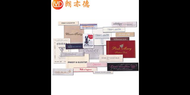 上海专用织唛直销,织唛