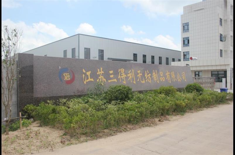 北京清潔布廠家 信息推薦「江蘇三得利無紡制品供應」
