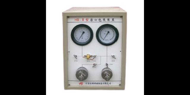 贵州圆形保温人孔厂家「江苏司特尔机械科技供应」