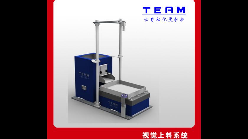 南京柔性供料器价格,柔性供料器
