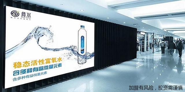 湖南富氧水品牌潤水加盟多少錢