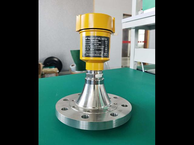 江苏专业透镜式雷达料位计 江苏中徽测控仪表供应
