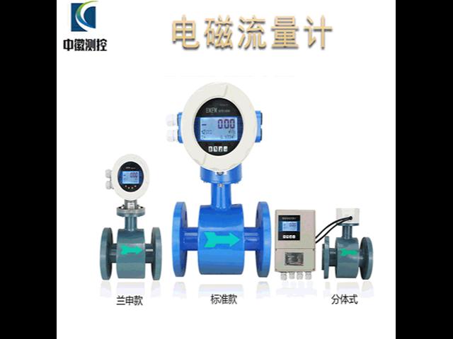 南通孔板流量计厂家 江苏中徽测控仪表供应