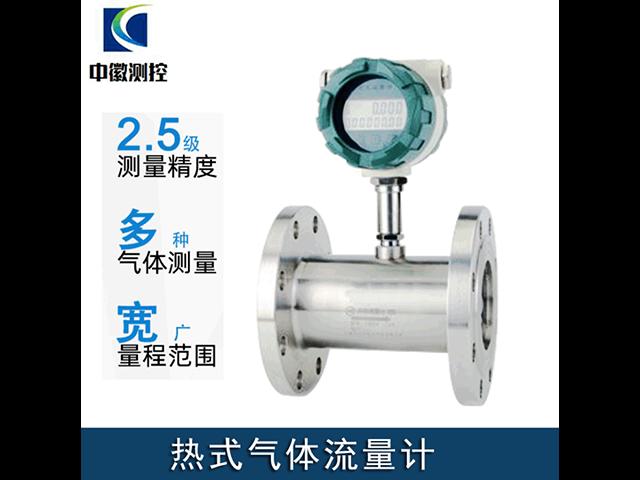 呼和浩特孔板流量计销售 江苏中徽测控仪表供应