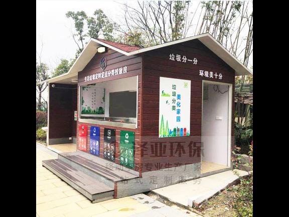 徐州垃圾分类投放房制作