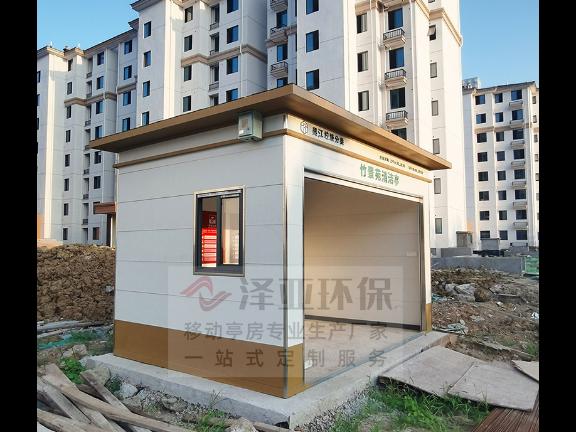 淮安垃圾集置房哪家好 服务为先 江苏泽亚环保科技供应