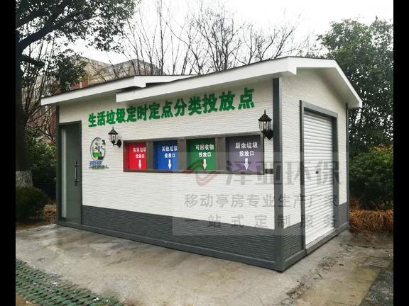 泰州垃圾收集房厂家推荐 服务为先 江苏泽亚环保科技供应