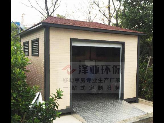 淮南垃圾中转站定制厂家 信息推荐 江苏泽亚环保科技供应