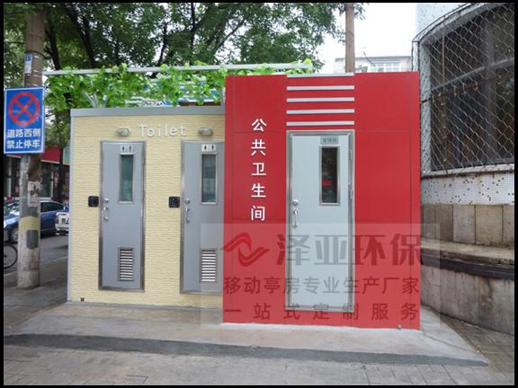 镇江景区移动公厕 服务为先 江苏泽亚环保科技供应