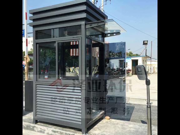 杭州吸烟亭定制厂家 信息推荐「江苏泽亚环保科技供应」