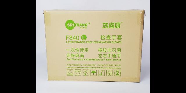 江苏一次性丁腈手套批发「上海俊怡生物科技供应」