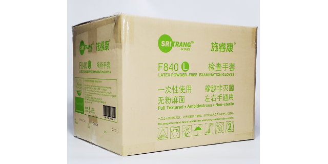 上海医用乳胶手套批发价 上海俊怡生物科技供应