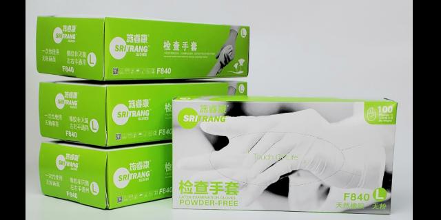 苏州耐用丁腈手套批发价格「上海俊怡生物科技供应」