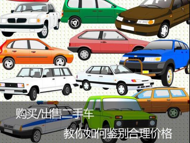 普陀常见二手车价格 推荐咨询「上海骏翌二手车供应」