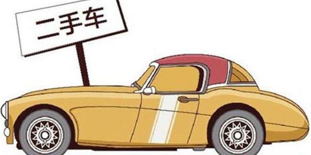 嘉定小型二手車哪里有 來電咨詢「上海駿翌二手車供應」