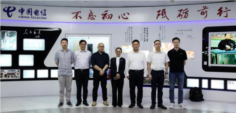 集团快讯 | 珍岛集团联合上海电信打造中小企业数字化转型新通路