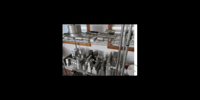 宝安区铝合金模具增亮剂「深圳市金鑫达科技供应」