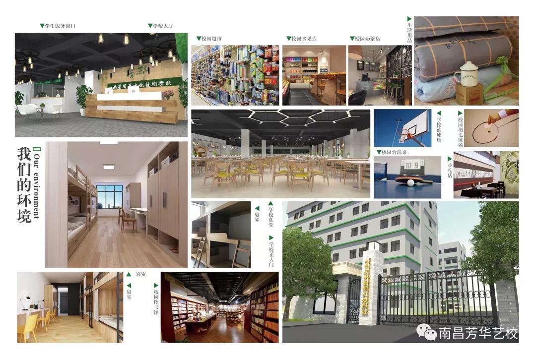萍乡专注艺考培训怎么选 服务为先 芳华文化艺术培训供应