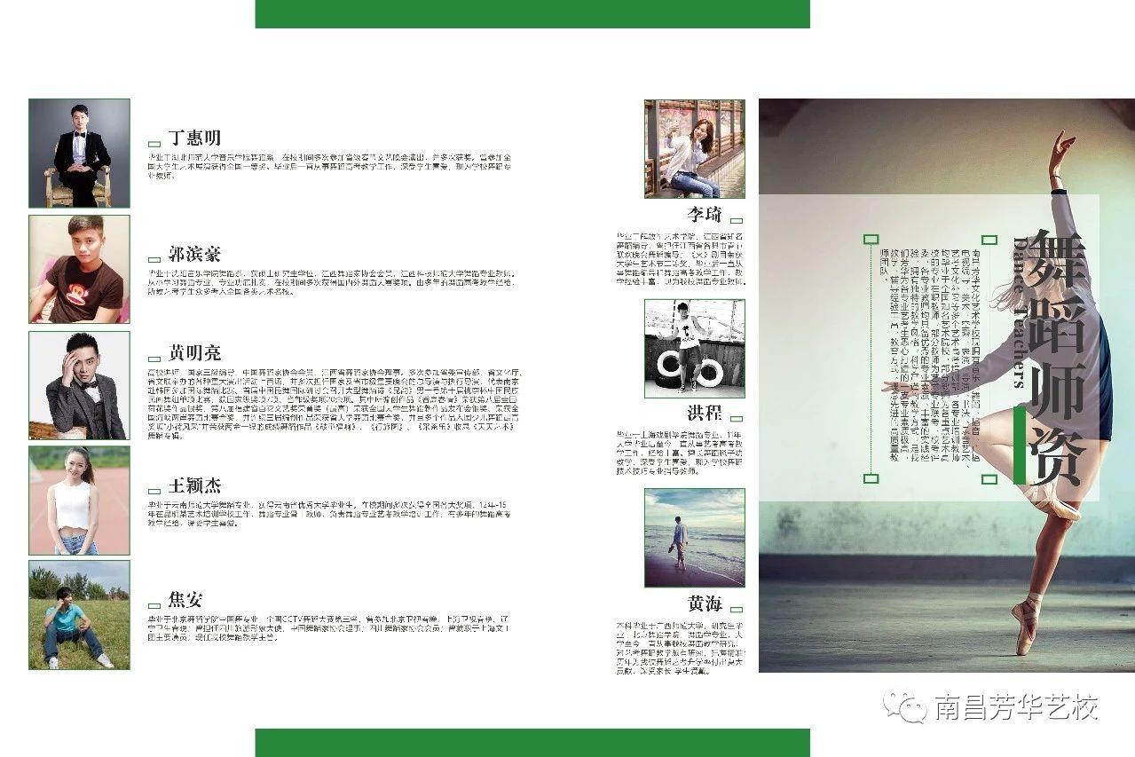 宜春编导艺考培训中心 创新服务 芳华文化艺术培训供应