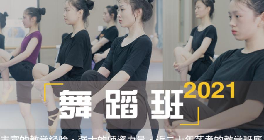 安义音乐艺术专业培训 来电咨询 江西华溯文化传媒供应