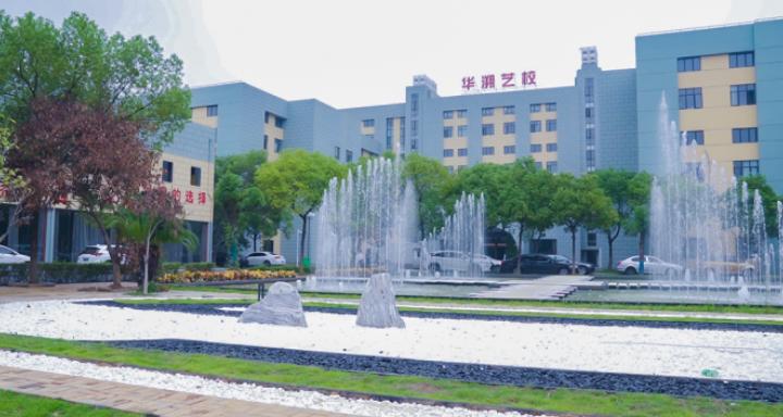 西湖区电竞策划专业学校招生热线 来电咨询 江西华溯文化传媒供应
