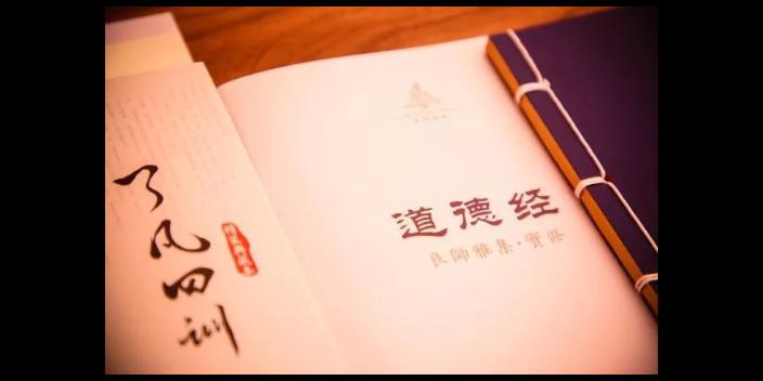 上海常规良师雅集包括什么