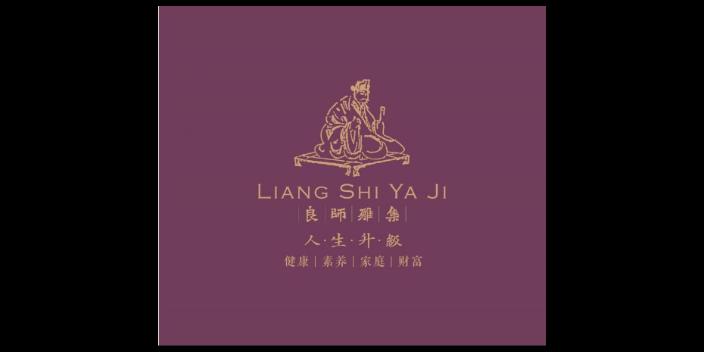 上海良师雅集经典小故事