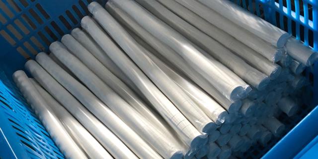 吉林pet藥用鋁箔墊片生產「企樂包裝材料供應」
