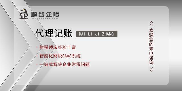南昌免�M注�缘拇��~公司�� �g迎�黼� 江西�智企�I服�展��