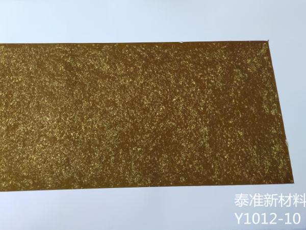 海南Y1046-10贝壳纸,贝壳纸