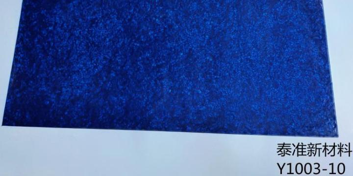陕西Y1014-10炫彩膜生产 推荐咨询「江西省泰准新材料供应」