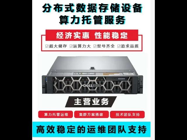 萍乡高性价比服务器哪家做的好 来电咨询「江西众萃信息科技供应」