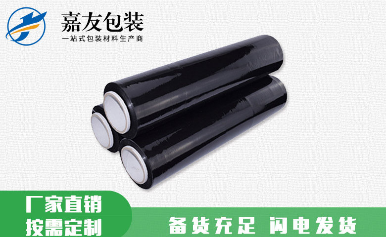 鎮江打包自粘膜定做 歡迎來電 無錫嘉友包裝材料供應