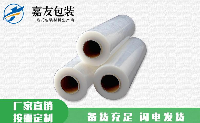 無錫PE自粘膜供應商 歡迎來電 無錫嘉友包裝材料供應