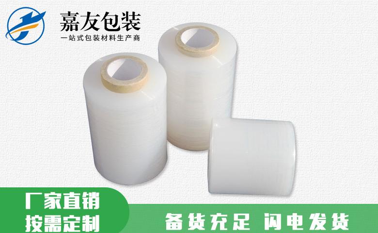 南通自粘自粘膜定制 歡迎來電 無錫嘉友包裝材料供應