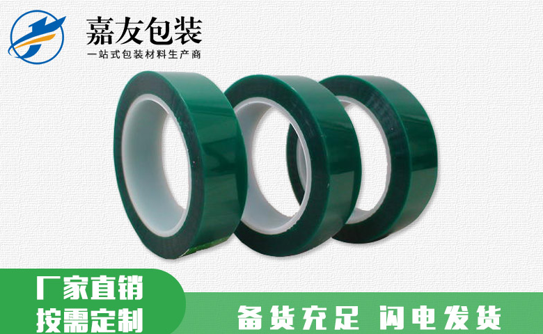 上海彩色美紋膠帶現貨 歡迎咨詢 無錫嘉友包裝材料供應