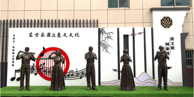 21孔口琴怎么吹 抱誠守真 江蘇東方樂器供應