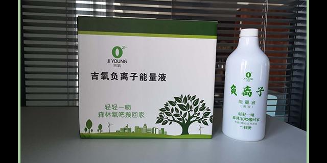 伊通除甲醛怎么找 欢迎咨询「吉林省吉氧环保科技供应」