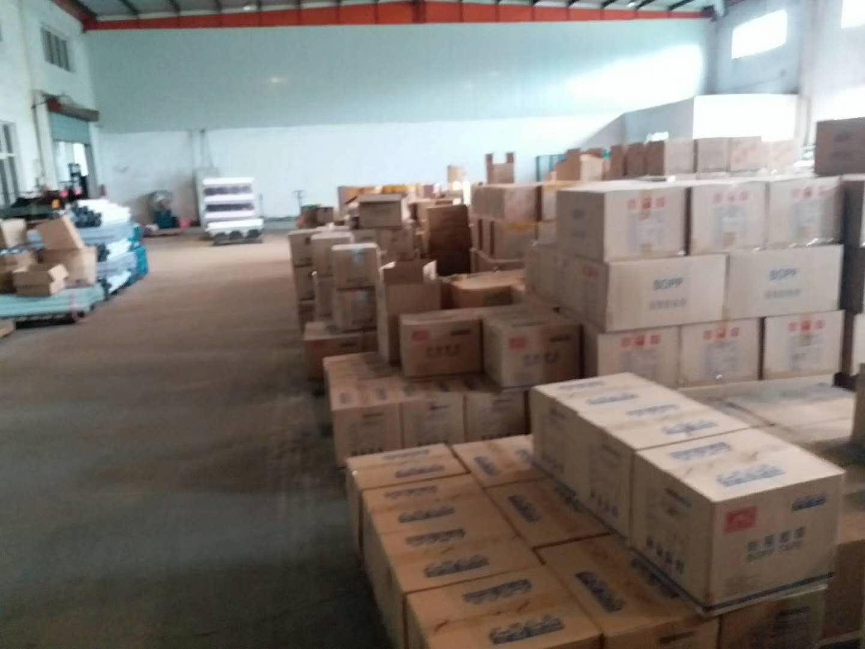 安徽封箱胶粘带制造厂家,胶粘带